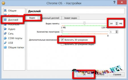 Как установить Google Chrome OS на VirtualBox
