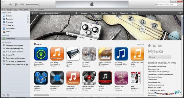Apple iTunes (x32/x64 bit)