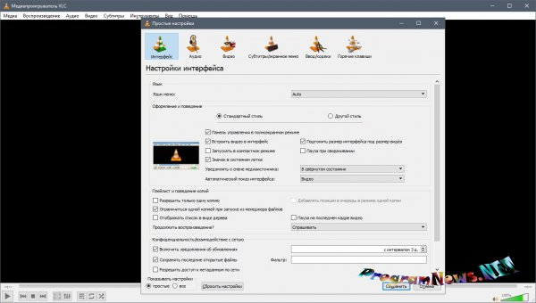 VLC Media Player (RUS/x32-x64) +Portable