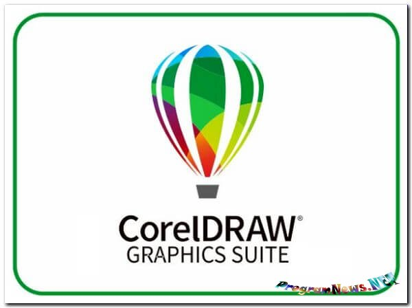 CorelDRAW Graphics Suite 2020 (RUS|Repack/+Portable)
